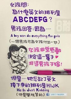 Dad Quotes, Words Quotes, Love Quotes, Funny Quotes, Inspirational Quotes, Simple Iphone Wallpaper, Funny Chinese, Chinese Quotes, Special Quotes