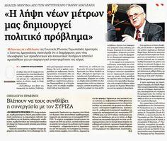 Efimerida ton Syntakton sel 11