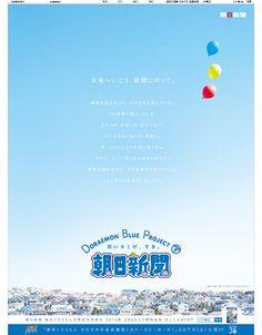 朝日新聞 2015年03月04日付 朝刊  全15段