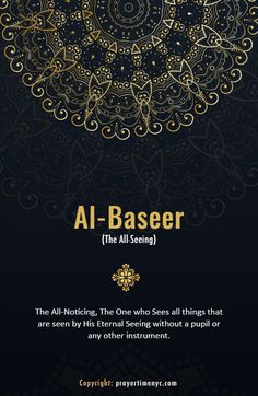 Al-Baseer (البصير)- The Seer of All. Beautiful 99 Names of Allah (Asmaul Husna). #islamicquotes #islam #muslim #allah
