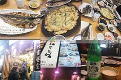 An autumn trip to remember: My VisitKorea VIP Invitation Tour Experience ~ Sublimeholic: My Wander Bubble