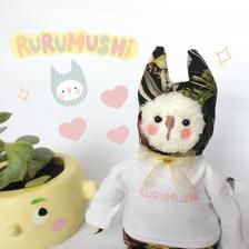 Plushie Rurumushi jungle doll Art doll Soft art doll Teddy   Etsy Hello Everyone, Plushies, Art Dolls, Teddy Bear, Etsy, Create, Sweet, Magic, Fantasy