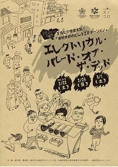 Illustrator:Haruka shinji