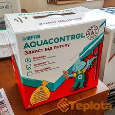 Система контроля протечки воды Neptun Aquacontrol предназначена для своевременного обнаружения и локализации протечек воды в системе водоснабжения и отопления жилых домов, коттеджей, офисных зданий, магазинов. Система Neptun Aquacontrol заблокирует подачу воды до устранения причин протечки и проинформирует о возникшей аварии звуковым и световым сигналами.