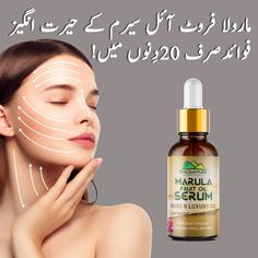 Prevents Stretch Marks Fights Effects of Hormonal Changes Treats Brittle Nails Suits all Skin types Fights Signs of Aging Gives you Smooth Skin #ChiltanPure #organic #glowingskin #skincare #marulaoil Best Serum, Hormonal Changes, Chapped Lips, Carrier Oils, Oils For Skin, Stretch Marks, Smooth Skin, Glowing Skin, Brittle Nails