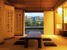 urban/city: Izumiya-cho, Kyoto, Japan | boutique-homes.com
