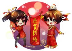 Ayano x Budo Happy CNY by eisjon.deviantart.com on @DeviantArt