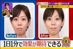 1分で効果が期待できるマッサージ Healthy Beauty, Health And Beauty, Face Lift Exercises, Cat Exercise, Face Massage, Face Hair, Body Inspiration, Perfect Body, Beauty Care