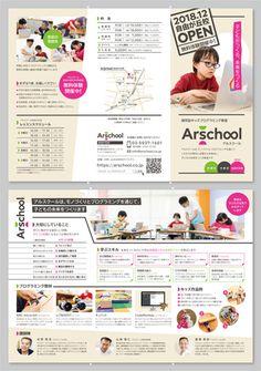 「《急募 構成・素材あり》子どもの未来をつくるキッズプログラミング教室創業!リーフレット作成(A4三つ折り)」へのM.H.dtpさんの提案(No.1) Book Design, Layout Design, Web Design, Graphic Design, Editorial Layout, Editorial Design, Booklet, Flyer Design, Proposal