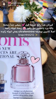 0164a3f9f Beauty Care, Beauty Hacks, Hair Beauty, Beauty Skin, Perfume Bottles, Skin