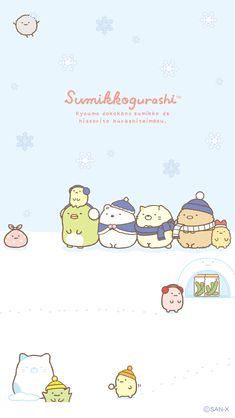 iheartrilakkuma:  Sumikko Gurashi Christmas Phone Wallpaper  640x1136 1080x1920