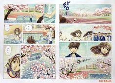 애니톡만화학원 > 컷만화 > 2015 칸만화 17
