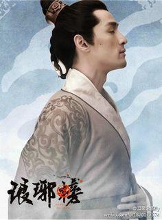 Hu Ge as Mei Changsu in 琅琊榜/Nirvana in Fire
