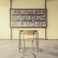 Back to school…. Calligraphy Artist, Ur Beautiful, Abandoned Places, Outdoor Furniture, Outdoor Decor, Urban Art, Back To School, Street, Photography