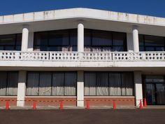 旧松井田町役場, 1956年, 白井晟一(Seiichi Shirai)