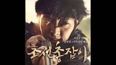 LIM CHANG JUNG(임창정) - 기다리라 해요 [조선총잡이(Gunman in Joseon) OST Part. 4] (Ful...