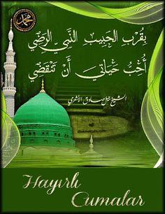Allah'ım Ezanla uyanan   Abdestle kendine gelen   Namazla huzura varıp   Secde ile yaklaşan   Dua ile kulluğunu anlayan   Mü'm...
