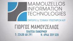 Mamouzellos Information Technologies