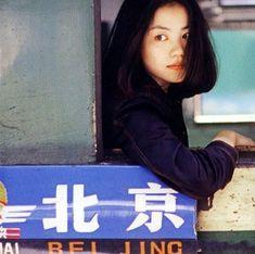 Faye Wang - Běi Jīng