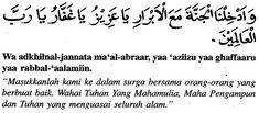 Prayer Verses, Islam Quran, Doa, Prayers, Knowledge, Fruit Trees, Muslim, Islamic, Prayer