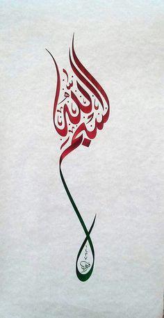 .اور کہتے ہیں اس کے رب کی طرف سے اس پر کوئی نشانی کیوں نہیں اتری کہہ دو الله اس پر قادر ہے کہ نشانی اتارے اور لیکن ان میں سے اکثر نہیں جانتے (۳۷) اور کوئی چلنے والا زمین میں نہیں اور نہ کوئی پرندہ کہ اپنے دوبازؤں سے اڑ تا ہے مگر یہ تمہاری ہی طرح کی جماعتیں ہیں ہم نے ان کی تقدیر کےلکھنے میں کوئی کسرنہیں چھوڑی پھر سب اپنے رب کے سامنے جمع کیے جائیں گے (۳۸) اور جو لوگ ہماری آیتوں کو جھٹلاتے ہیں وہ بہرےاور گونگے ہیں اندھیروں میں ہیں الله جسے چاہے گمراہ کر دے اور جسے چاہے سیدھی راہ پر ڈال دے…