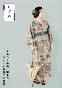 The Kimono Gallery: Photo Japanese Outfits, Japanese Fashion, Asian Fashion, Japanese Beauty, Yukata Kimono, Kimono Dress, Japanese Fabric, Japanese Kimono, Traditional Fashion