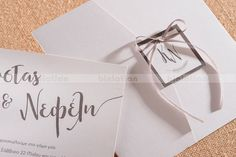 Biniatian modern chic wedding invitations