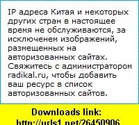 Free Untouchable Poster (9780330936811) John Banville , ISBN-10: 0330936816  , ISBN-13: 978-0330936811 ,  , tutorials , pdf , ebook , torrent , downloads , rapidshare , filesonic , hotfile , megaupload , fileserve