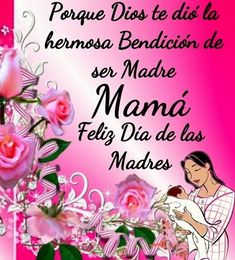 Happy Mothers Day Images, Happy Mother S Day, Happy Birthday Images, Mother Son Quotes, Mothers Day Quotes, Happy Mother's Day Card, Happy Day, Mom Cards, Free To Use Images