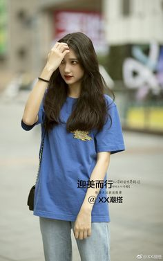 Street Girl, Street Wear, Jeans Style, Fasion, Chinese, T Shirts For Women, Womens Fashion, Girls, How To Wear