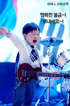 Song Daehan, the guitarist Cute Kids, Cute Babies, Baby Kids, Song Il Gook, Superman Kids, Korean Tv Shows, Man Se, Song Daehan, Song Triplets