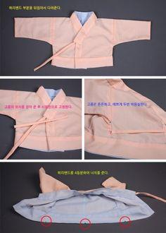 (겹) 철릭원피스 만들기 디아이와이 설명서 PART3 - 다올한복 - : 네이버 블로그 Traditional Chinese Clothing Female, Korean Traditional Dress, Traditional Dresses, Korean Dress, Korean Outfits, Dress Sewing Patterns, Clothing Patterns, Couture Sewing Techniques, Japanese Fashion Designers