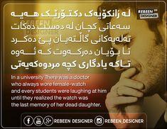 @rebeen designer #design #wta #jwan #kurdish #kurdistan #saying #quotes Kurdistan, Doctor Who, Student, Memories, Sayings, Quotes, Movie Posters, Design, Memoirs