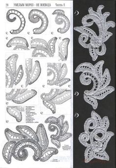 Charts for swirls, flourishes and strings of rings, some very complex | Irish Crochet by jung