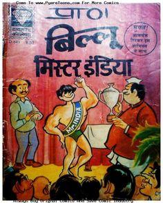 And here is Billu :) Indian Comics, R India, Comic Books, Pdf, Cartoons, Comics, Comic Book, Graphic Novels, Comic