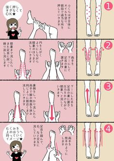 Pin by 尚子 on ダイエット Healthy Beauty, Health And Beauty Tips, Fitness Diet, Health Fitness, Skinny Girl Body, Yoga Diet, Face Yoga, Ideal Body, Massage Therapy