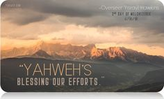 Official House of Yahweh, Abilene, TX. Ready to find out the scriptural truth? Welcome to The House of Yahweh. Quote Of The Day, How To Find Out, Blessed, Quotes, Poster, House, Quotations, Home, Quote