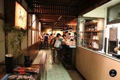 Chuka Ramen Bar Calle Echegaray 9 (metro Sevilla) / Tlf. 640 65 13 46