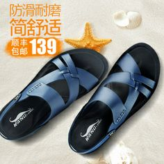 2014 Korean version of the trend of men's Sandals Stylish Sandals, Comfortable Sandals, Leather Flats, Leather Men, Gents Slippers, Mens Beach Shoes, Clothes Clips, Pretty Sandals, Fashion Slippers