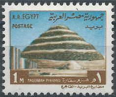 Stamp: Saqqarah Step Pyramid (Egypt) (Historical Sites) Mi:EG 875 Step Pyramid, Luxor, Historical Sites, Ancient Egypt, Postage Stamps, Ephemera, Egyptian, Culture, Graphic Design