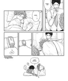 "Iwaizumi Hajime is god-given — ""Hey, look who's back?"" – proud dad of Yuki the. Haikyuu Funny, Haikyuu Manga, Haikyuu Fanart, Manga Anime, Oikawa X Iwaizumi, Iwaoi, Kageyama, Yuri, Artist Problems"