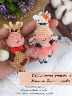 Crochet Cow, Cute Crochet, Baby Blanket Crochet, Crochet Dolls, Amigurumi Doll Pattern, Easter Crochet Patterns, Crochet Accessories, Stuffed Toys Patterns, Handmade Toys