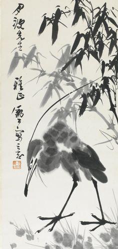 LI KUCHAN (1899-1983) BIRD AND BAMBOO   Lot   Sotheby's
