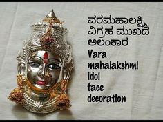 ವರಮಹಾಲಕ್ಷ್ಮಿ ವಿಗ್ರಹದ ಮುಖಕ್ಕೆ ಸಾಂಪ್ರದಾಯಿಕ ರೀತಿ ಅಲಂಕಾರ |Vara mahalakshmi idol face decoration - YouTube