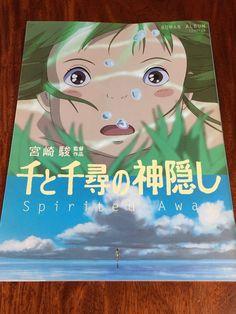 """Japanese Anime """"Spirited Away"""" Studio Ghibli Movie Book(Program) F/S Spirited Away, Hayao Miyazaki, Japanese Culture, Studio Ghibli, Book Art, Roman, Snoopy, Movie, Album"""