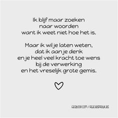 The Words, Cool Words, Words Quotes, Me Quotes, Sayings, Dutch Quotes, Baby Quotes, Happy Thoughts, Beautiful Words