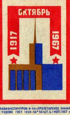 Russian Revolution commemorative matchbox labels.