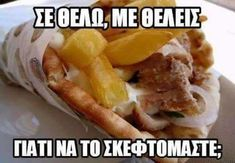 Funny Quotes, Funny Memes, Funny Greek, Funny Clips, Made Goods, Stupid Funny, Haha, Ethnic Recipes, Funny Things