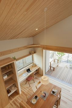 Wood Interior Design, Interior Exterior, Interior Decorating, Home Room Design, Home Office Design, House Design, Minimalist Interior, Minimalist Home, Muji Haus