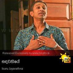 Hiru FM Music Downloads|Sinhala Songs|Download Sinhala ... Jan 28 2017 - Hiru FMThe No 01 online Radio in Sri Lanka.Listen to Live Music OnlineDownload Sinhala Songs & Sinhala MP3.The Best Live Music streaming in sri Lanka.Request your favorite Sinhala Songs & Sinhala MP3. - A Rayynor Silva Holdings Company